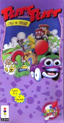 Putt-Putt: Joins the Parade Cover Art