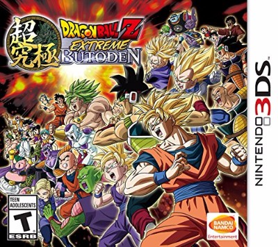 Dragon Ball Z: Extreme Butoden Cover Art
