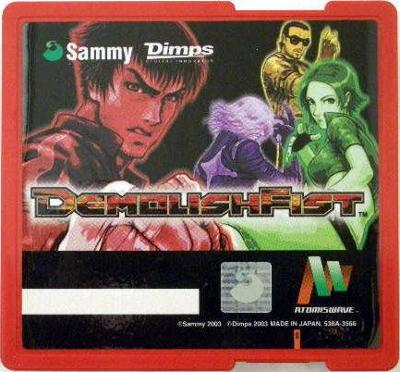 Demolish Fist [Atomiswave] Cover Art