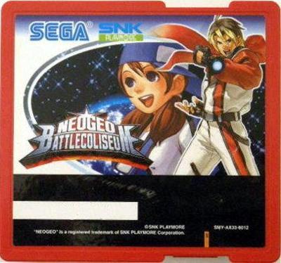 Neo Geo Battle Coliseum [Atomiswave] Cover Art