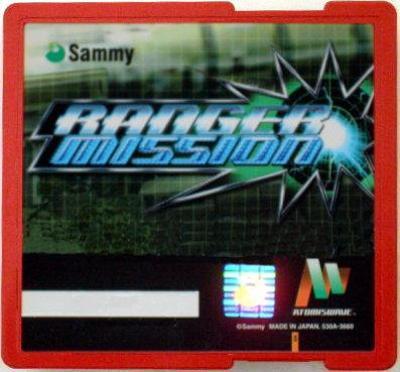 Ranger Mission [Atomiswave] Cover Art