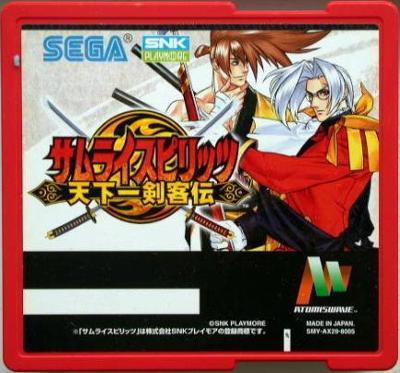 Samurai Shodown VI [Atomiswave] Cover Art
