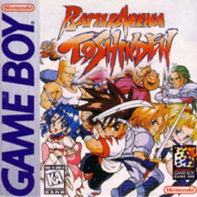 Battle Arena Toshinden Cover Art