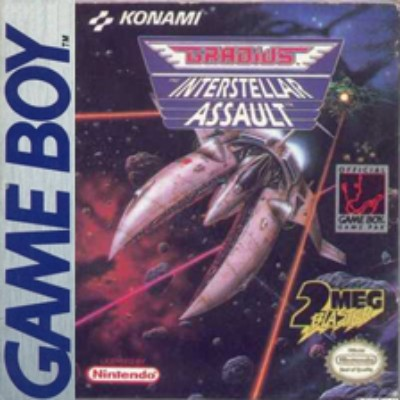 Gradius: The Interstellar Assault Cover Art