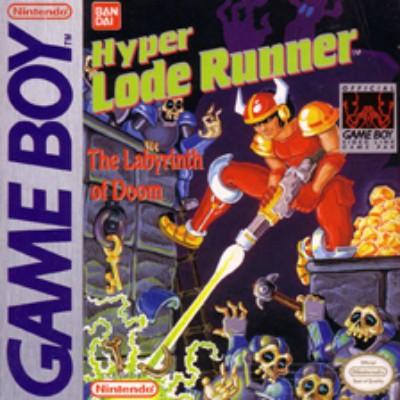 Hyper Lode Runner Cover Art