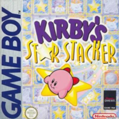 Kirby's Star Stacker Cover Art