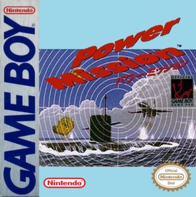 Power Mission Cover Art