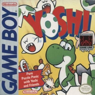 Yoshi Value / Price | Game Boy