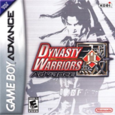 Dynasty Warriors Advance Cover Art