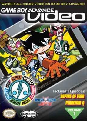 GBA Video: Super Robot Monkey Team Volume 1 Cover Art