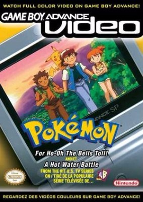 GBA Video: Pokemon: For Ho-Oh the Bells Toll & A Hot Water Battle Cover Art