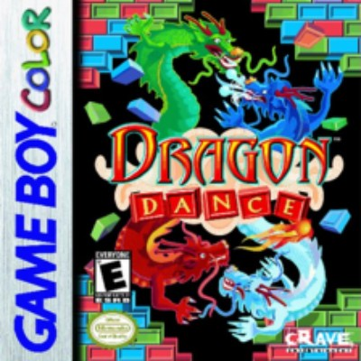 Dragon Dance Cover Art
