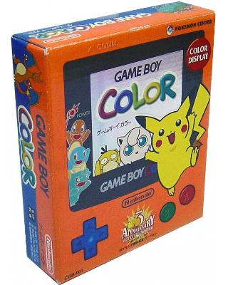 Game Boy Color [Pokemon Center] [3rd Anniversary Edition] Cover Art