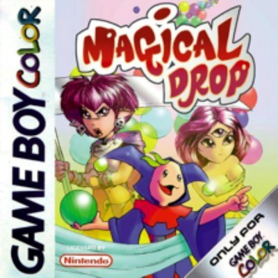 Magical Drop Cover Art