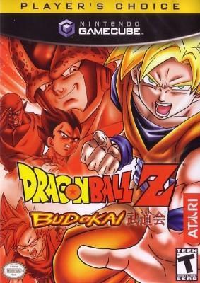 Dragon Ball Z: Budokai [Player's Choice] Cover Art