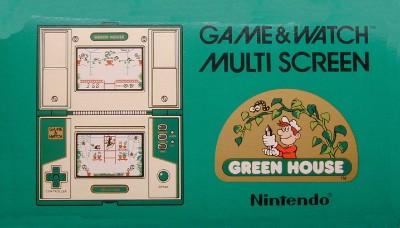 Green House [GH-54] Cover Art