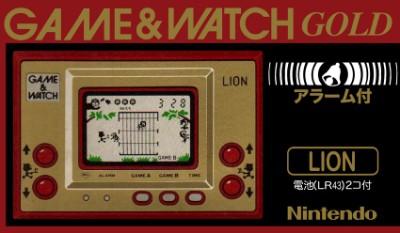 Lion [LN-08]