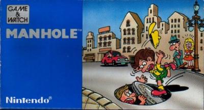 Manhole [MH-103] Cover Art