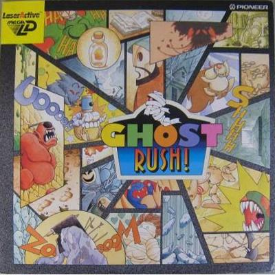 Ghost Rush! Cover Art