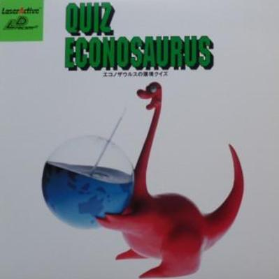 Quiz Econosaurus Cover Art