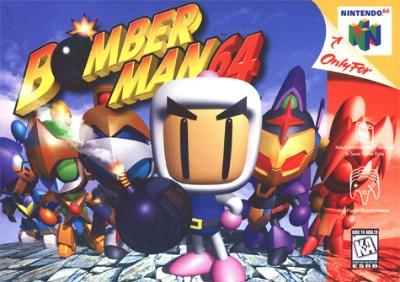 Bomberman 64 Cover Art