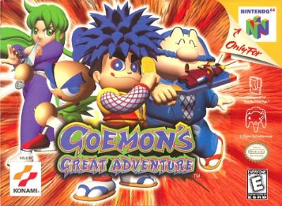 Goemon's Great Adventure Cover Art