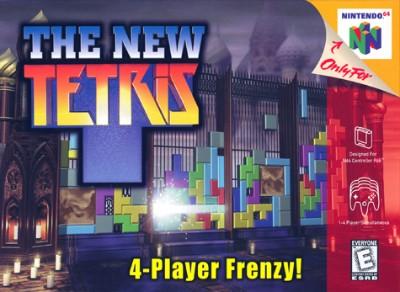 New Tetris Cover Art