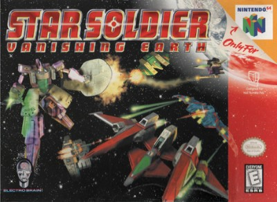 Star Soldier: Vanishing Earth Cover Art