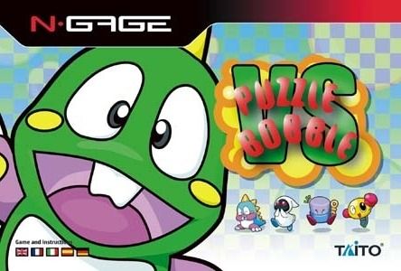Puzzle Bobble VS Cover Art