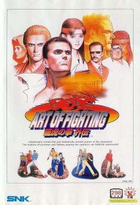 Art of Fighting 3 [Japanese] Cover Art