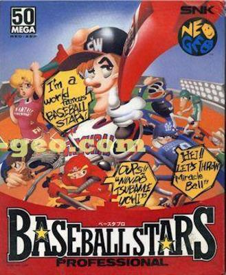 Baseball Stars Professional [Japanese] Cover Art