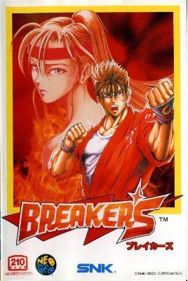 Breakers [Japanese] Cover Art