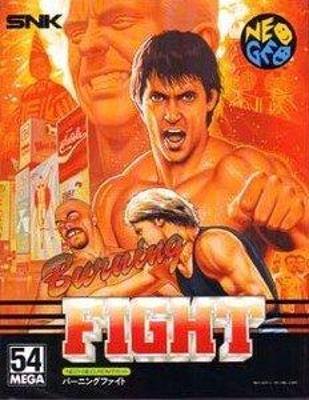 Burning Fight [Japanese] Cover Art