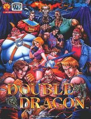 Double Dragon [Japanese] Cover Art