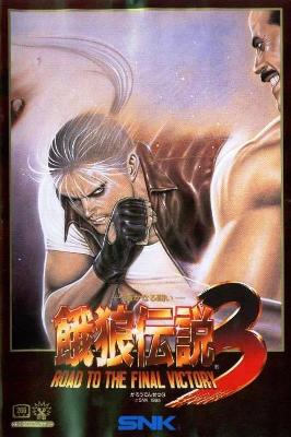 Fatal Fury 3 [Japanese] Cover Art