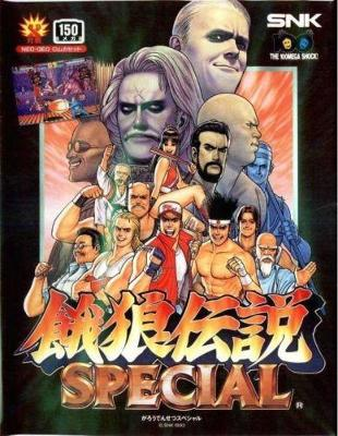 Fatal Fury Special [Japanese]