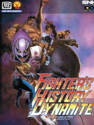 Fighters History Dynamite [Japanese] Cover Art