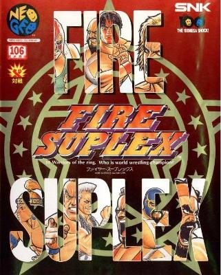 Fire Suplex [Japanese] Cover Art