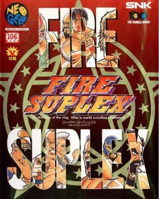 Fire Suplex [Japanese] Cover Art