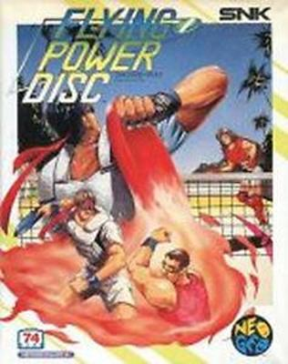 Flying Power Disk [Japanese] Cover Art
