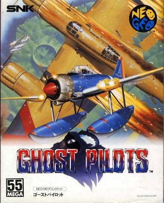 Ghost Pilots [Japanese] Cover Art