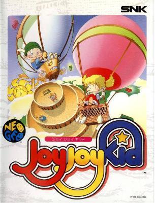 Joy Joy Kid [Japanese] Cover Art