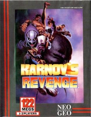 Karnov's Revenge