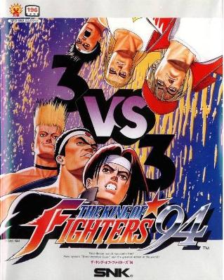 King of Fighters '94 [Japanese] Cover Art