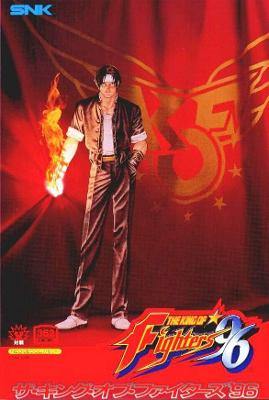 King of Fighters '96 [Japanese] Cover Art