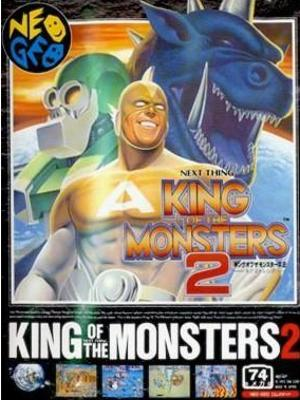 King of Monster 2 [Japanese] Cover Art