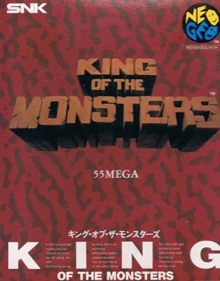 King of Monster [Japanese] Cover Art