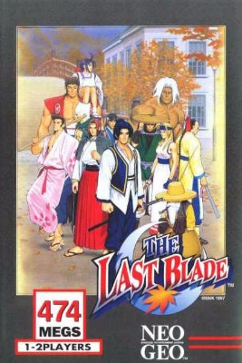 Last Blade Cover Art