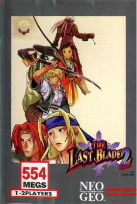 Last Blade 2 Cover Art