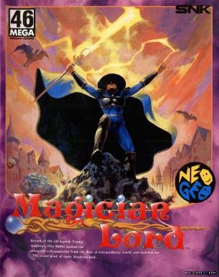 Magician Lord [Japanese] Cover Art